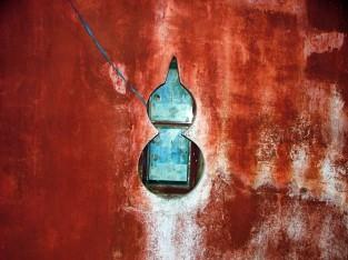 30714_Emma_Sywyj_Wall__Window_China
